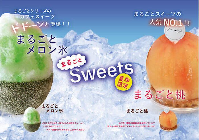 春日井の情報サイト