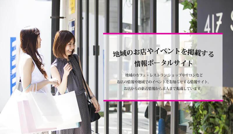 春日井、小牧、名古屋市のグルメ・ランチ情報